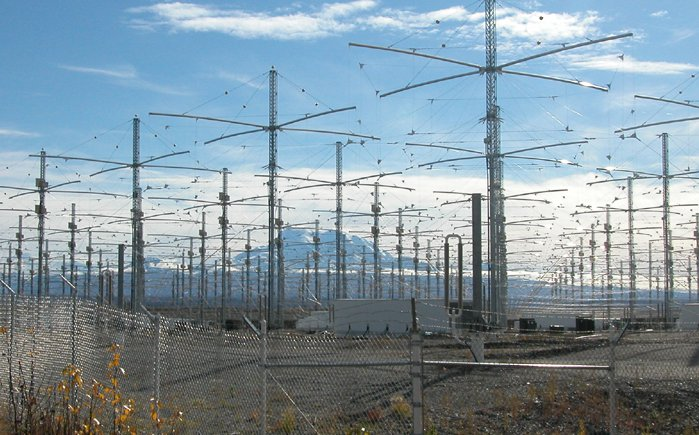 HAARP consist of a field of antennas on the ground linked together to operate as one giant antennae